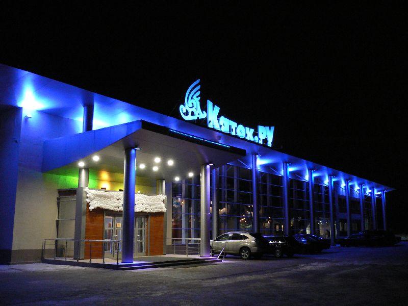 Рестораны, Спортивный комплекс Каток.